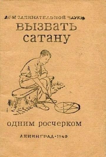 http://sg.uploads.ru/t/1pGZW.jpg