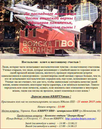 http://sg.uploads.ru/t/26HFX.jpg