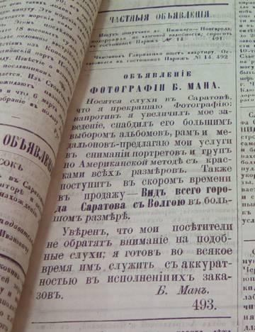 http://sg.uploads.ru/t/28F31.jpg