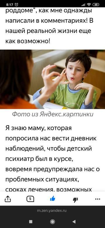 http://sg.uploads.ru/t/2MJn8.jpg