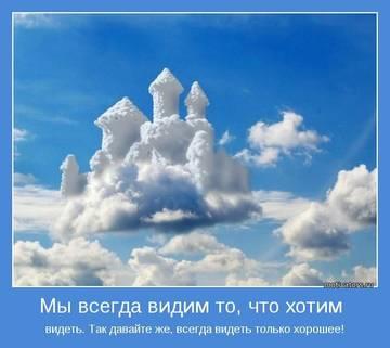 http://sg.uploads.ru/t/2NfCx.jpg