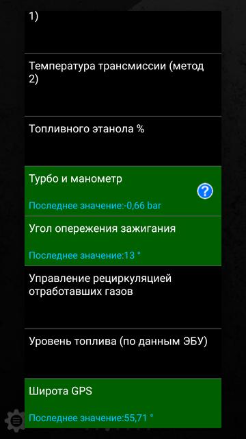 http://sg.uploads.ru/t/2ZOcF.png