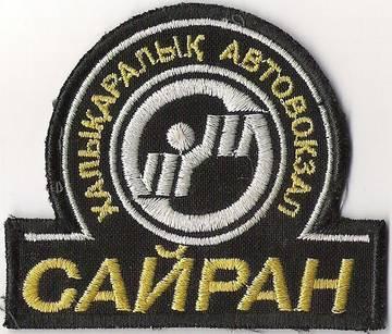 http://sg.uploads.ru/t/3DdLo.jpg