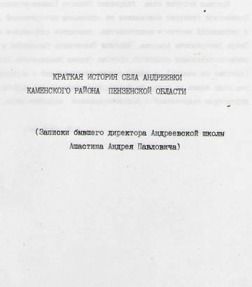 http://sg.uploads.ru/t/3GWgP.jpg