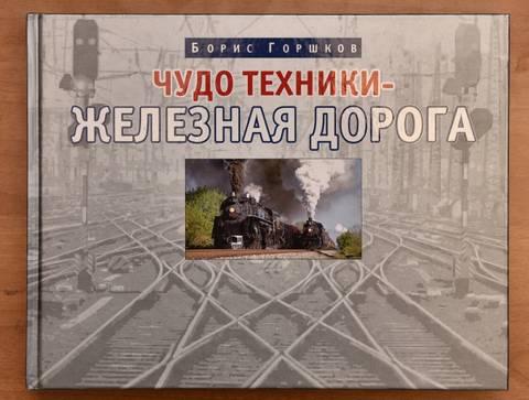http://sg.uploads.ru/t/3LSgW.jpg