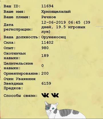 http://sg.uploads.ru/t/3sOIz.jpg
