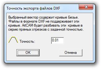 http://sg.uploads.ru/t/42ez8.png