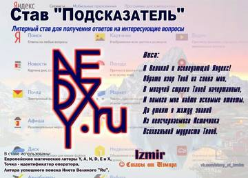 http://sg.uploads.ru/t/4d3Hi.jpg