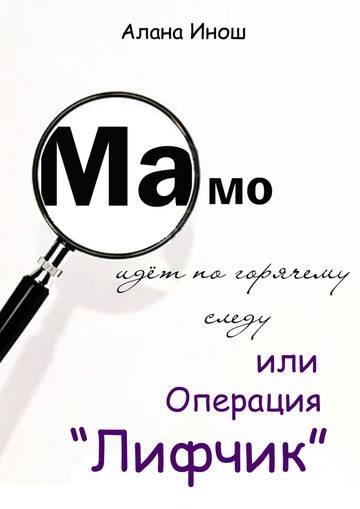 http://sg.uploads.ru/t/4uQgh.jpg