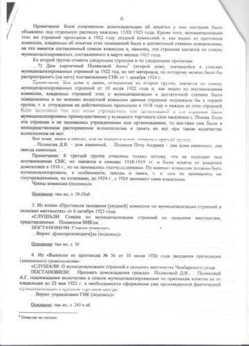 http://sg.uploads.ru/t/57TKt.jpg