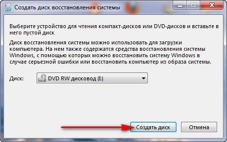 http://sg.uploads.ru/t/57Tgj.jpg