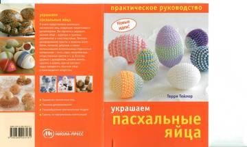 http://sg.uploads.ru/t/5SYyr.jpg