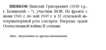 http://sg.uploads.ru/t/5vZRJ.png