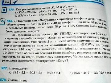 http://sg.uploads.ru/t/60Eex.jpg