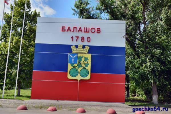 http://sg.uploads.ru/t/619KY.jpg