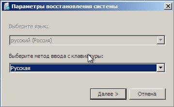http://sg.uploads.ru/t/62DFl.jpg