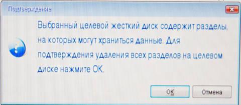 http://sg.uploads.ru/t/6LRfB.jpg