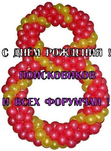 http://sg.uploads.ru/t/6Rekd.jpg