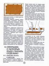 http://sg.uploads.ru/t/6TRUV.jpg