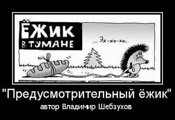 http://sg.uploads.ru/t/6feSz.jpg