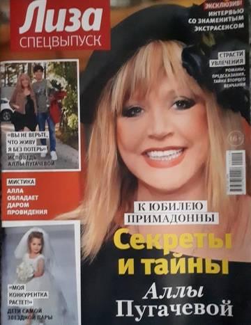 http://sg.uploads.ru/t/6hIKW.jpg