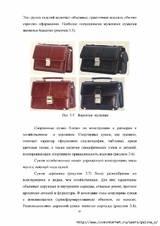 http://sg.uploads.ru/t/6hQmo.jpg