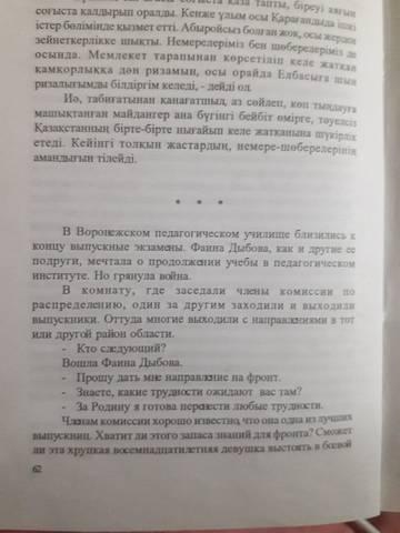 http://sg.uploads.ru/t/7Bu2g.jpg