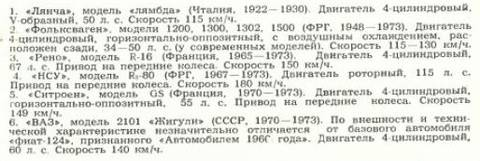 http://sg.uploads.ru/t/7G1yg.jpg