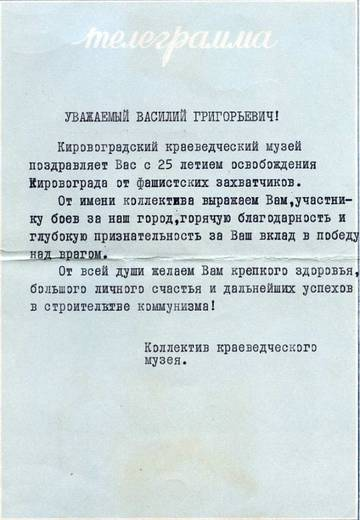 http://sg.uploads.ru/t/7cmUI.jpg