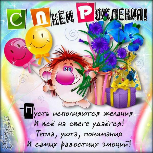 http://sg.uploads.ru/t/7gZaO.jpg