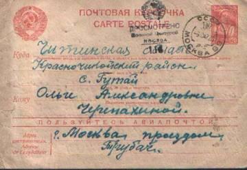 http://sg.uploads.ru/t/7nA1s.jpg