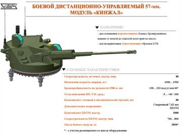 http://sg.uploads.ru/t/7rUvG.jpg