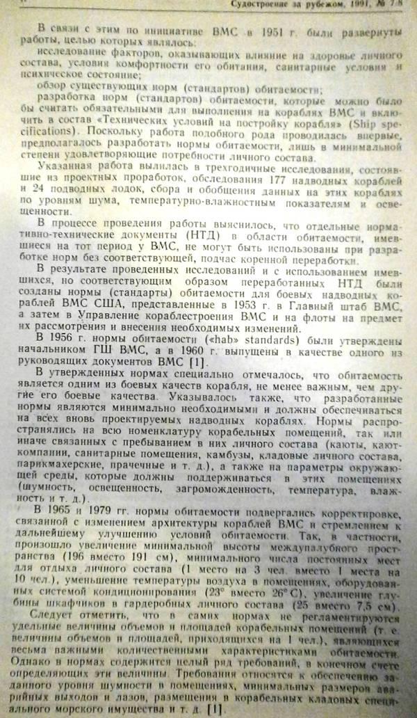 http://sg.uploads.ru/t/82EqK.jpg