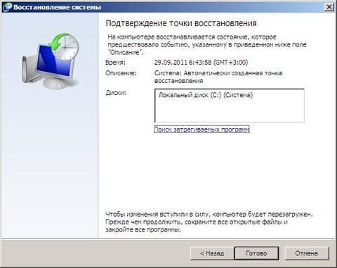 http://sg.uploads.ru/t/82fCB.jpg