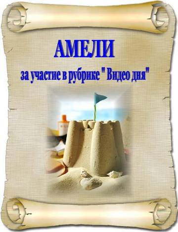 http://sg.uploads.ru/t/8jQJ5.jpg
