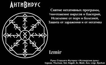 http://sg.uploads.ru/t/8t1MG.jpg