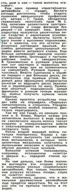 http://sg.uploads.ru/t/92s0G.jpg