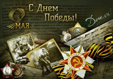 http://sg.uploads.ru/t/95ruL.jpg