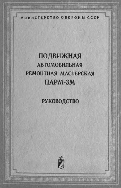 http://sg.uploads.ru/t/9H3Dm.jpg