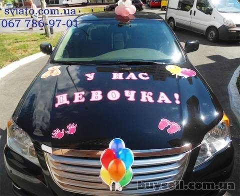 http://sg.uploads.ru/t/9R3Oz.jpg