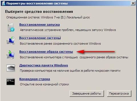 http://sg.uploads.ru/t/9e2aK.jpg