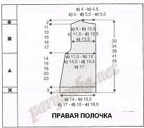 http://sg.uploads.ru/t/9iQF1.jpg