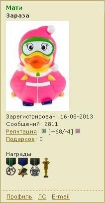http://sg.uploads.ru/t/A5EhH.jpg