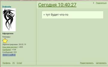 http://sg.uploads.ru/t/AD5Hn.jpg