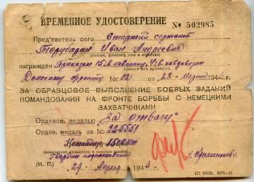 http://sg.uploads.ru/t/AEsca.jpg