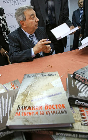 http://sg.uploads.ru/t/AatqW.jpg