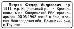 http://sg.uploads.ru/t/AcPxp.jpg