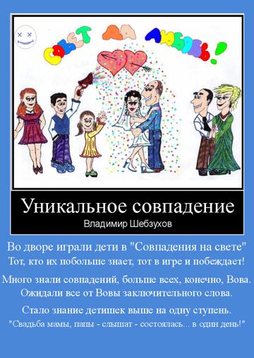 http://sg.uploads.ru/t/AfCTX.png