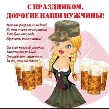 http://sg.uploads.ru/t/AraoF.jpg