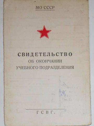 http://sg.uploads.ru/t/AtRkl.jpg
